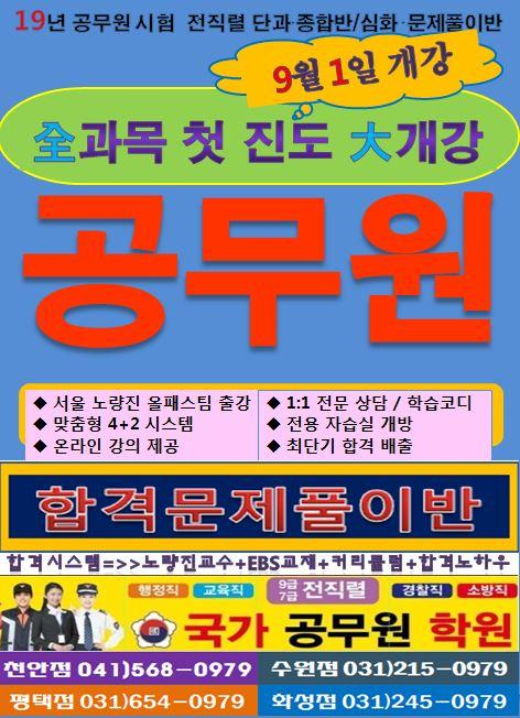 e6ac50a659c028d48b1c11ed4908a120_1535004168_2092.JPG